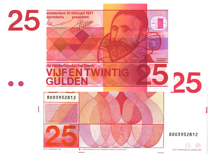 25 gulden 1971 sweelinck 84 2 theo peters numismatiek for Gulden interieur b v