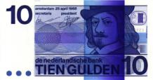 5 gulden 1973 Vondel II 24-1