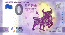 0 Euro biljet China 2021 - Chinese year of the ox